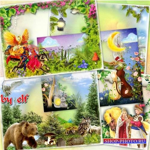 Детские фоторамки - Взгляните в детские глаза,там сказки свет и чудеса