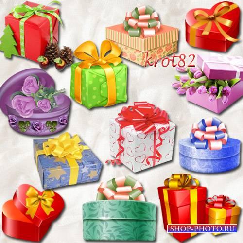 Клипарт на прозрачном фоне  – Подарки, подарочки