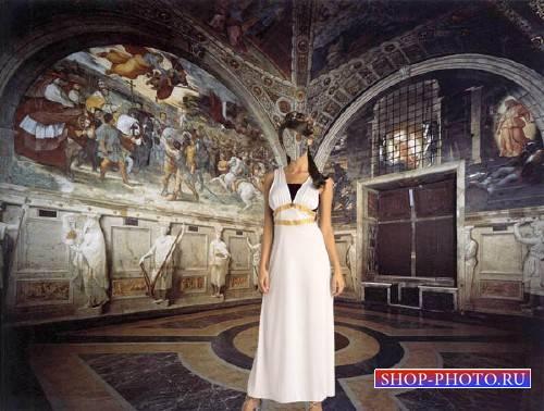 Шаблон для фотомонтажа - Римская красавица