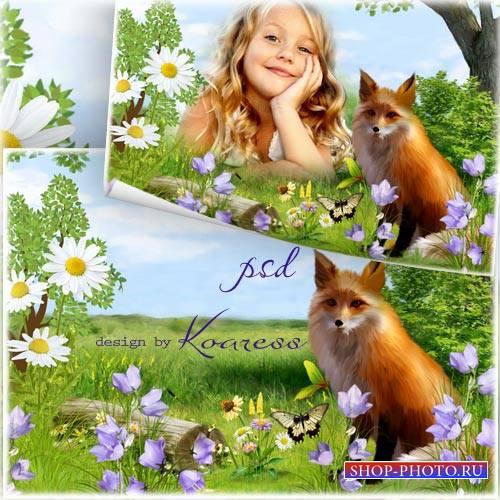 Детская рамка для фото - Рыжая лисичка, хитрая сестричка