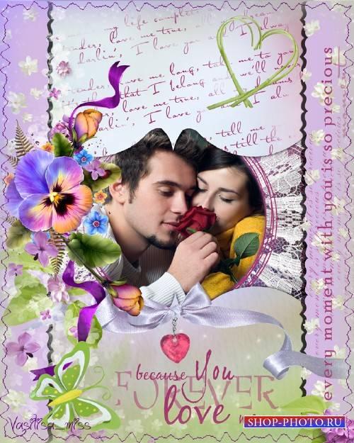 Нежная романтическая рамка - Любовь, весна, цветы