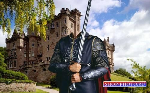 Шаблон для фотомонтажа - Рыцарь у замка