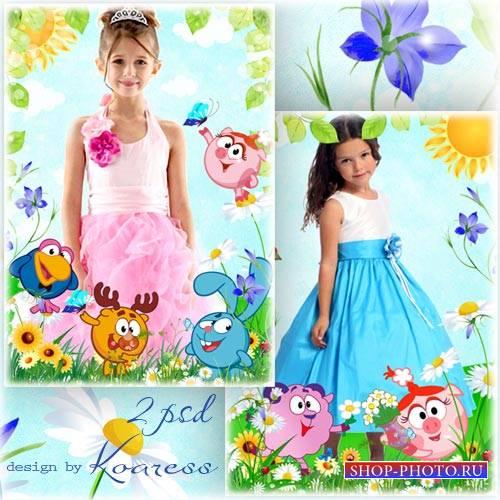 Рамки для детских портретов со смешариками - Цветы для Нюши