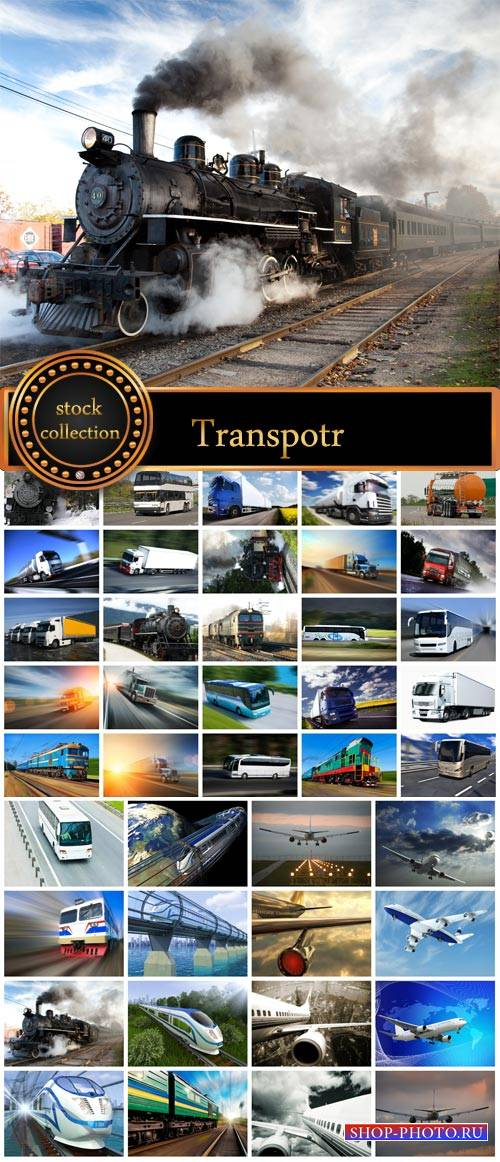 Vehicles, aircraft, train, road transport - Stock Photo
