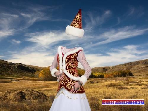 Photoshop шаблон - В традиционном костюме Казахстана