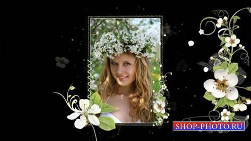 Романтический проект для ProShow Producer - Времена года