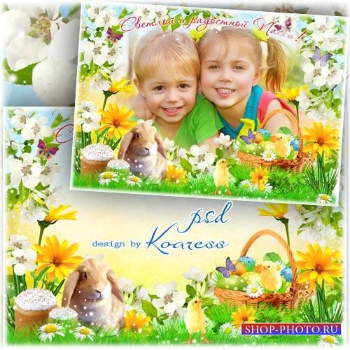 Пасхальная детская рамка для фотошопа - Светлый праздник