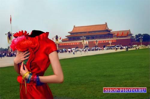 Шаблон для фотошопа - Поездка в Китай