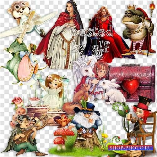 Сказки и фантазии - клипарт в png