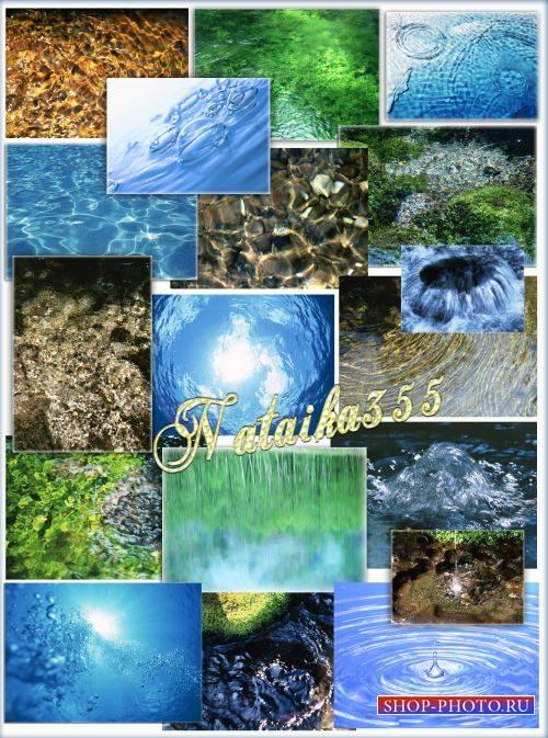 Клипарт - Вода, источник всей нашей жизни