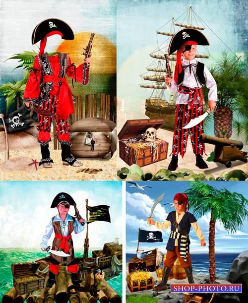 Шаблоны для фотошопа  - Маленькие пираты