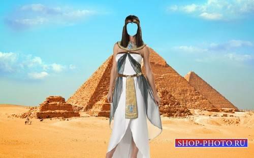 Шаблон для девушек - Костюм египтянки