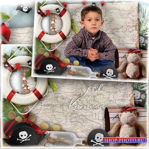 Детская рамка для фотошопа - Маленький пират