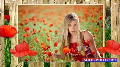 Романтический проект для ProShow Producer - Аромат цветов