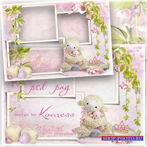 Фоторамка в розовых тонах - В саду у маленькой принцессы