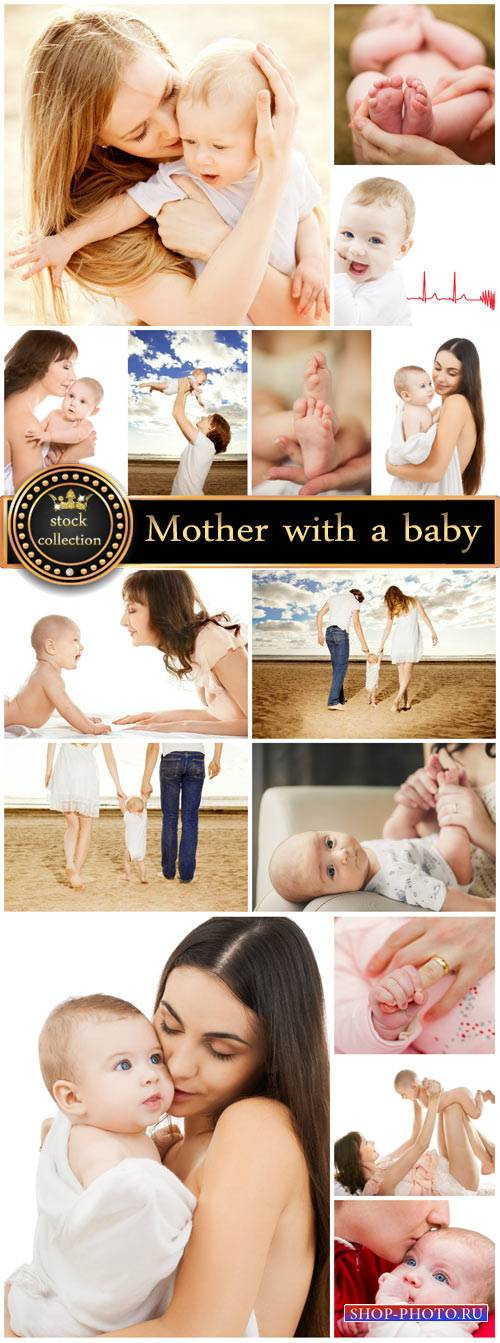 Happy mother with a small child - stock photos