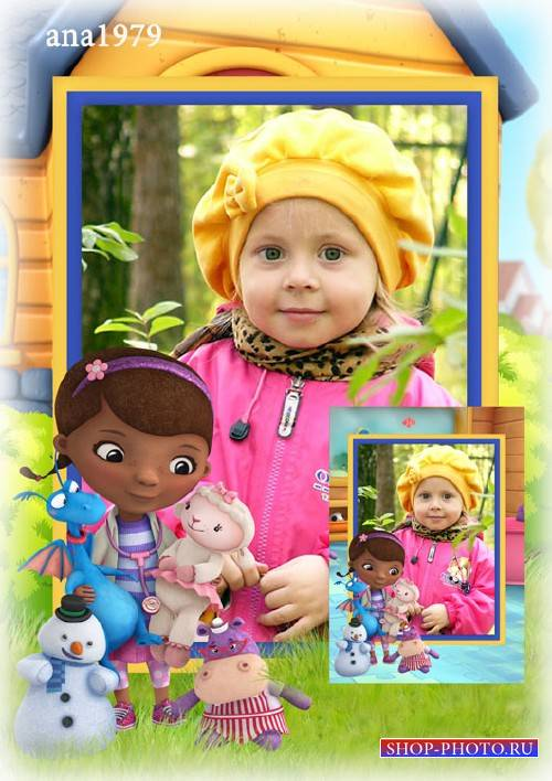 Рамка для photoshop - Доктор Плюшева и ее игрушки