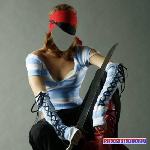 Шаблон женский - Пиратка в костюме