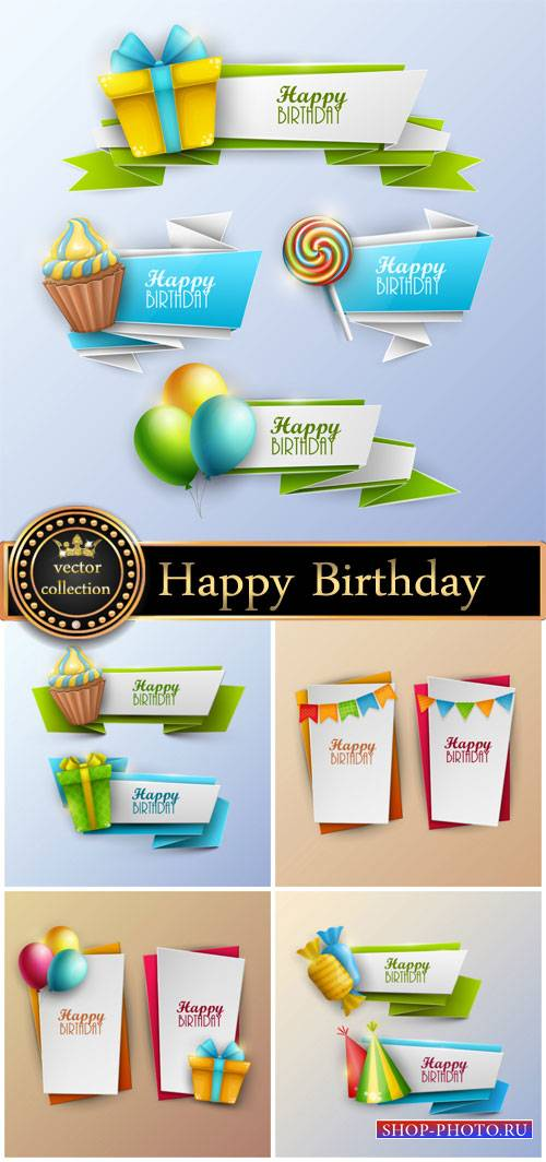 Birthday, holiday banners vector