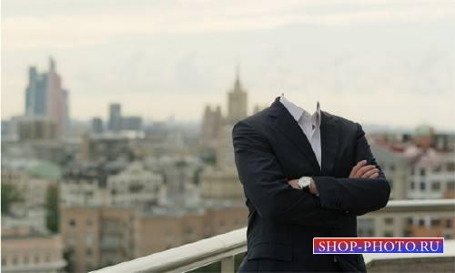 Шаблон для мужчин - Богатый бизнесмен в Москве