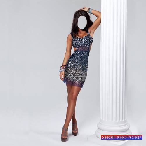 Шаблон женский - Стройная девушка в блестящем платье на фотосессии