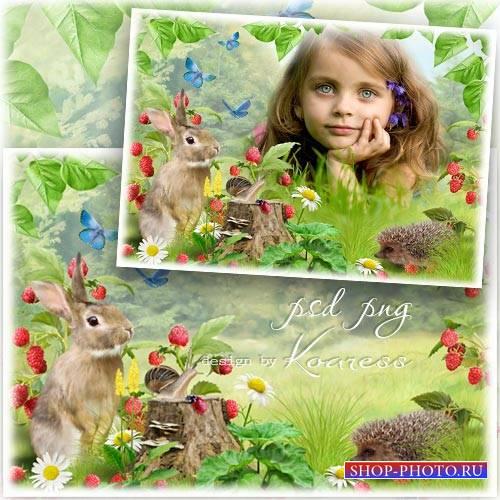 Детская рамка для фотошопа - В лес за ягодкой