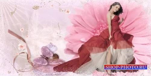 Стили для ProShow Producer - Розовые мечты
