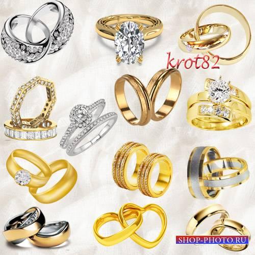Клипарт  – Обручальные кольца с бриллиантами