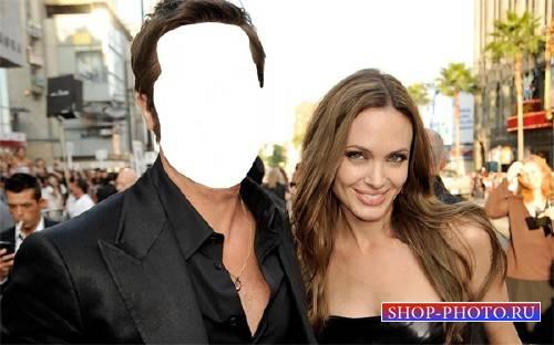 Шаблон для фотомонтажа - Знаменитая пара с Анджелиной Джоли