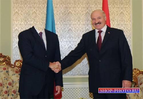 Шаблон для фотомонтажа - Встреча с президентом Лукашенко