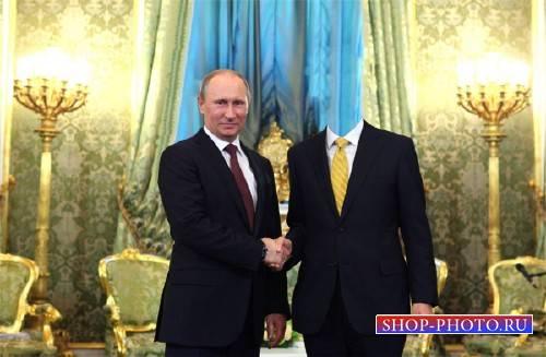 Шаблон psd - Деловая встреча с Путиным