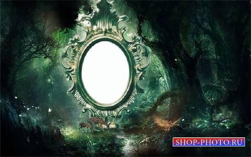 Фоторамка для фотошопа - Таинственное место в лесу