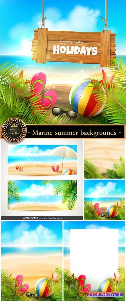 Marine summer backgrounds vector, beach, palm trees