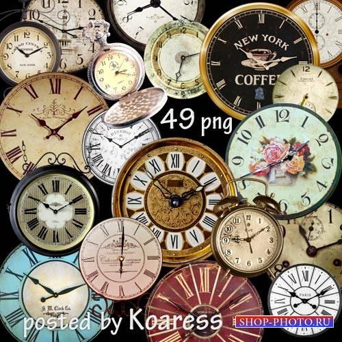 Старинные и винтажные часы на прозрачном фоне - png клипарт для фотошопа