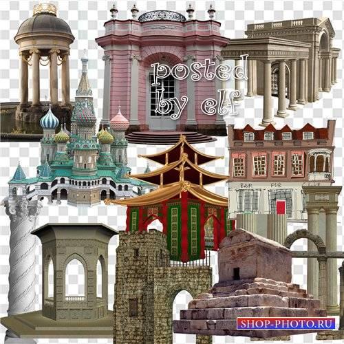 Подборка клипарта - Архитектурные элементы, дома и здания