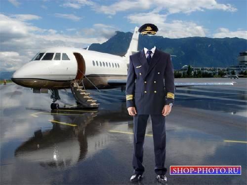 Костюм мужской - Пилот самолета