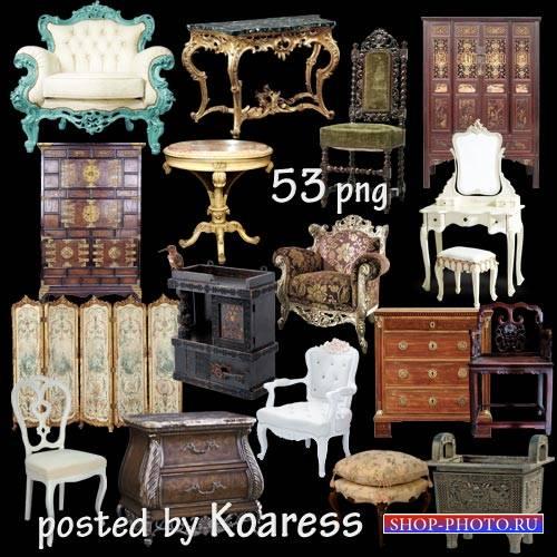 Png клипарт - винтажная, старинная мебель на прозрачном фоне