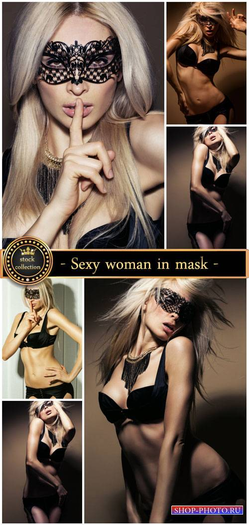 Sexy woman in mask - Stock Photo