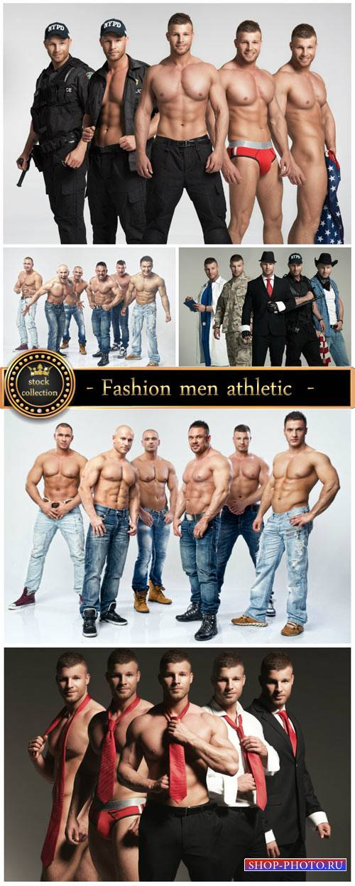 Fashion men athletic - stock photos