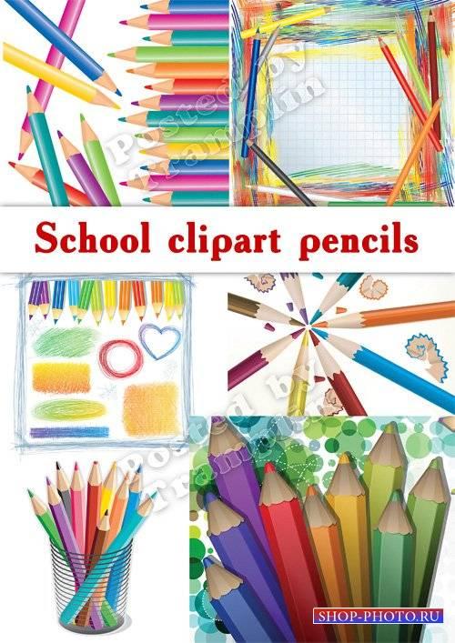 Школьный клипарт - Цветные карандаши