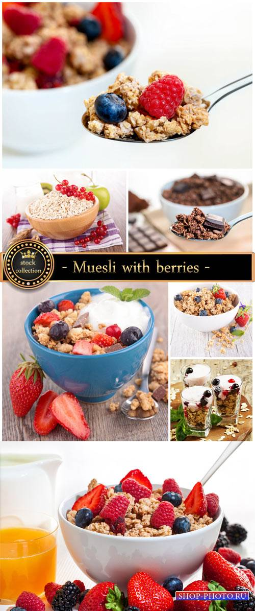 Muesli with berries, breakfast - stock photos