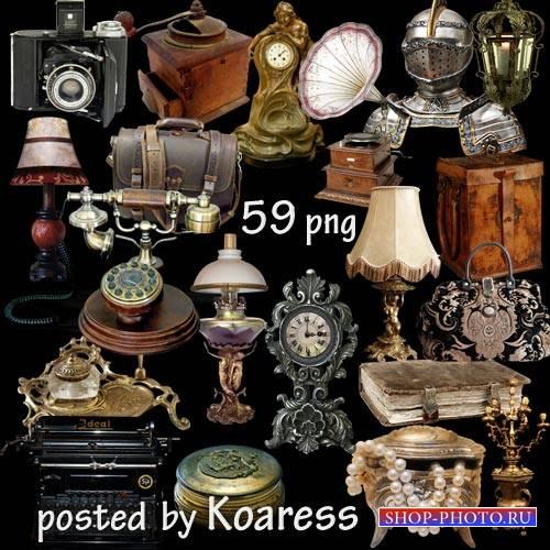 Клипарт для дизайна - лампы, часы, фонари, вазы, шкатулки, книги и другие с ...