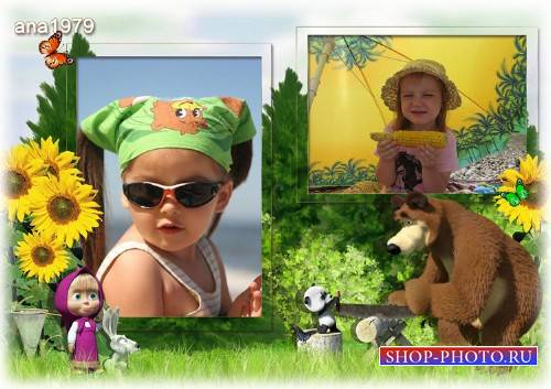 Рамка для photoshop – Маша