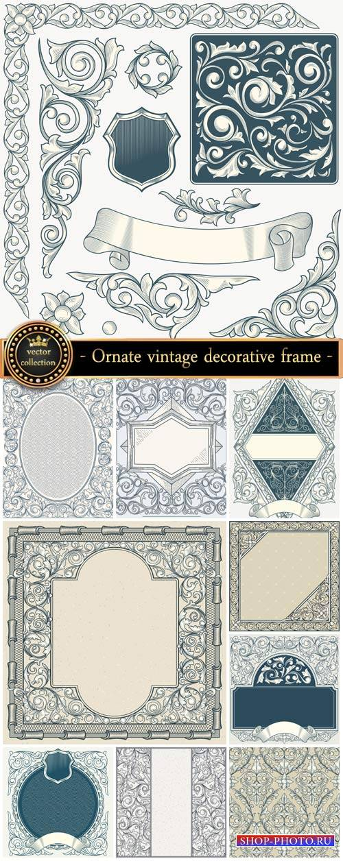 Ornate vintage decorative, vector