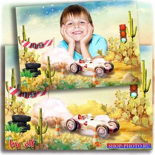 Детская рамка - Весёлые гонки