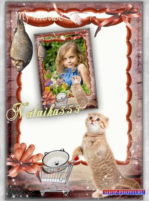Рамка для фото - Маленький котенок, словно игривый ребенок