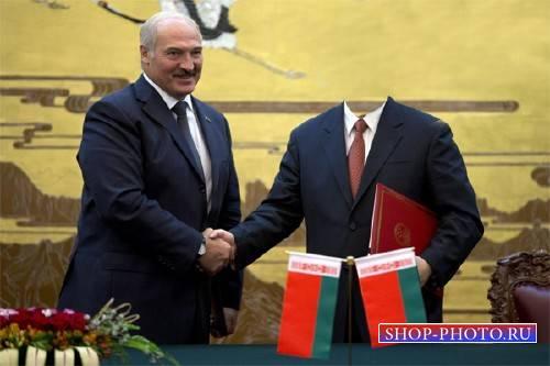 Шаблон для Photoshop - Переговоры с президентом Белоруссии