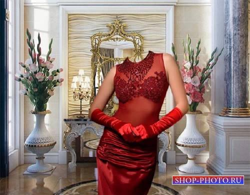 Шаблон для Photoshop - Обеспеченная девушка в вернем платье