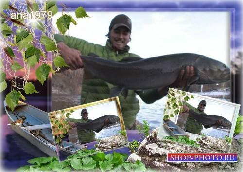 Рамка для photoshop – На летней рыбалке