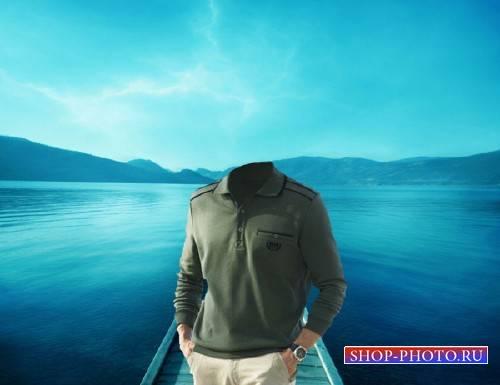 PSD шаблон для мужчин - Мужчина на озере